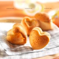 photo recette Petits cœurs de carottes à l'orange (enfant à partir de 12 mois)