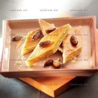 photo recette Nammoura (gâteau de semoule)