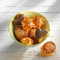 photo recette Petites bouchées feuilletée